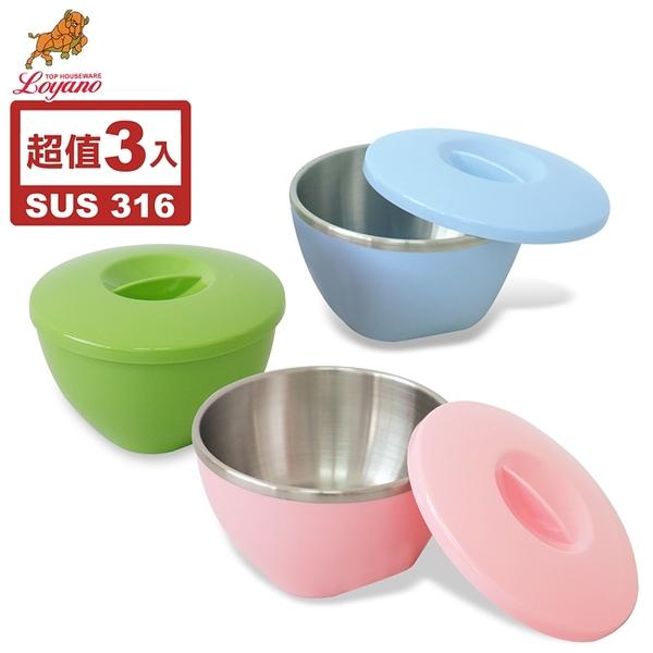御鼎SUS#316不鏽鋼雙層隔熱碗(三入組) YD-046+47+48