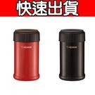 (快速出貨)象印 2018燜燒罐燜燒杯SW-JXE75