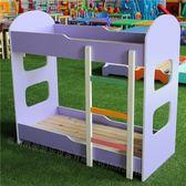 兒童床 幼兒園床兒童上下床雙層學生床上下鋪午睡實木帶護欄床   汪喵百貨