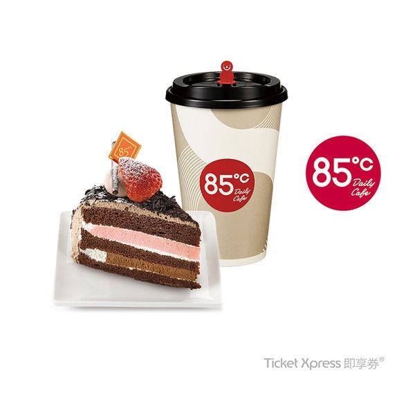 85度C 75元午茶組即享券