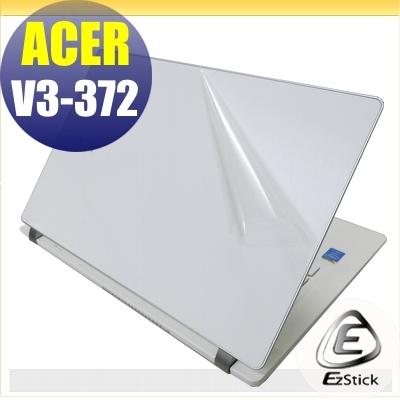 【Ezstick】ACER Aspire V13 V3-372 專用 二代透氣機身保護貼(含上蓋、鍵盤週圍)DIY 包膜