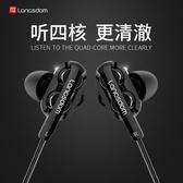 耳機 D4重低音炮四核雙動圈耳機入耳式耳塞K歌HiFi手機 熊熊物語