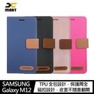 XMART SAMSUNG Galaxy M12 斜紋休閒皮套 掀蓋 可立 插卡 磁扣