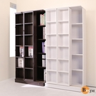 BuyJM MIT 日式雙排活動書櫃/活動櫃/收納櫃/置物櫃(兩色可選) B-GK-BO089