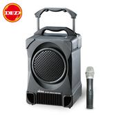 MIPRO 嘉強 MA-707 U +CD播放機模組(新寬頻) UHF 雙頻手提無線擴音組