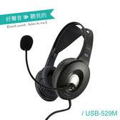ALTEAM 亞立田 USB 529 輕盈 5.1聲道 耳機 麥克風 頭戴式 電競 聽聲辨位 定位