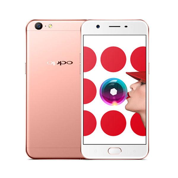 【16G卡+指環扣+原廠保護殼】OPPO A57 5.2吋 3G/32G 智慧型手機 4G+3G雙卡雙待 指紋辨識