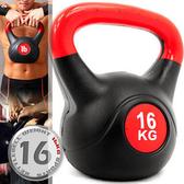 KettleBell重力16公斤壺鈴(35.2磅)16KG壺鈴拉環啞鈴搖擺鈴舉重量訓練運動健身器材推薦哪裡買