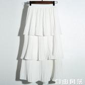 鈺莎層層蛋糕裙半身裙女夏2020新款超火的裙子雪紡白色百褶中長裙 自由角落