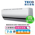 福利品【TECO東元】7-9坪一對一頂級...