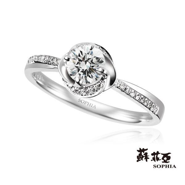 蘇菲亞SOPHIA 求婚戒-幸福相擁0.50克拉FVVS1鑽戒
