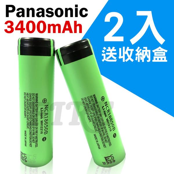 Panasonic 國際牌 18650 高效能 高容量 3400mAh 鋰電池組【2顆鋰電池】 再加贈電池收納盒