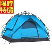 帳篷 露營登山用-戶外3-4人自動速開4色68u13[時尚巴黎]