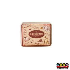 【收藏天地】Micia祝福鐵盒印章*(2款)∕ 印章 擺飾 送禮 趣味 文具 創意 觀光 記念品
