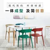 簡約北歐休閒椅塑料牛角椅靠背椅家用彩色餐椅冷飲店咖啡廳餐廳椅 年終尾牙【快速出貨】