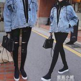打底褲女外穿2019夏 新款韓版百搭大碼高腰緊身黑色破洞鉛筆褲潮 藍嵐
