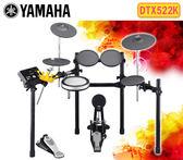 【小麥老師樂器館】山葉 Yamaha 電子鼓 DTX-522K 電子鼓 ►贈超值好禮/到府組裝► 522K 電子套鼓