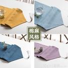 桌旗簡約現代北歐中式禪意客廳茶几日式美式棉麻純色床旗床尾巾 618購物節