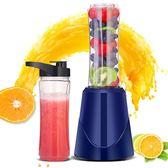 榨汁機家用水果小型迷你榨汁杯充電便攜式學生宿舍手動簡易輔食機igo 衣櫥の秘密