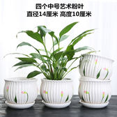 花盆陶瓷大號特大號蘭花盆大簡約家用塑膠綠蘿多肉小花盆