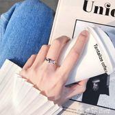 戒指 六個圓片開口戒指女日韓潮人學生指環女 純銀食指戒指女 「潔思米」