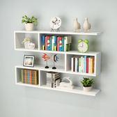 創意墻上置物壁掛現代簡約格子木質壁櫃WZ425 【衣好月圓】TW