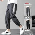 夏季薄款褲子男士韓版運動休閒長褲潮流寬鬆工裝九分冰絲速干男褲 夏季新品