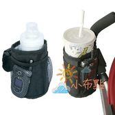 嬰兒推車傘車保溫杯袋奶瓶架推車配件 防水設計嬰兒車側掛袋七夕情人節