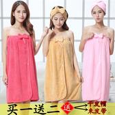 浴巾比純棉吸水女性感加厚珊瑚絨套裝成人可穿浴袍美容院抹胸浴裙