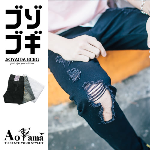 牛仔褲 【A1610】潮流刷色破壞單寧彈力牛仔褲破壞褲 青山AOYAMA