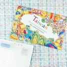 【收藏天地】插畫明信片★立體明信片-We love Taiwan/ 送禮 旅遊紀念