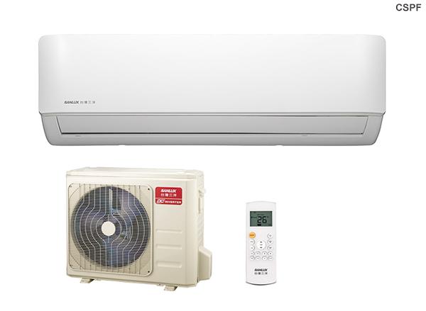 《三洋 SANLUX》 壁掛式冷暖 R410A 變頻1對1 SAE-V50HF/SAC-V50HF (含基本標準安裝)