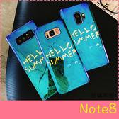 【萌萌噠】三星 Galaxy Note8 (6.3吋) 網紅同款 祖母綠藍光鐳射保護殼 全包防摔矽膠軟殼 手機殼 外殼