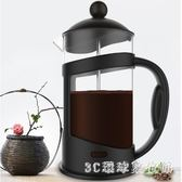 手沖壺 手沖咖啡壺套裝家用咖啡過濾器過濾杯法式玻璃濾壺器具LB8181【3C環球數位館】