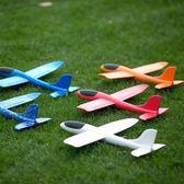 泡沫飛機手拋滑翔機網紅飛機手擲玩具戶外親子運動航模兒童飛機      智能生活館