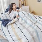 床包 / 單人【暮晨光線-藍】含一件枕套 100%精梳棉 戀家小舖台灣製AAS101