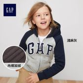Gap男童 LOGO加絨連帽休閒外套 兒童長袖運動衫上衣 358117-淺麻灰