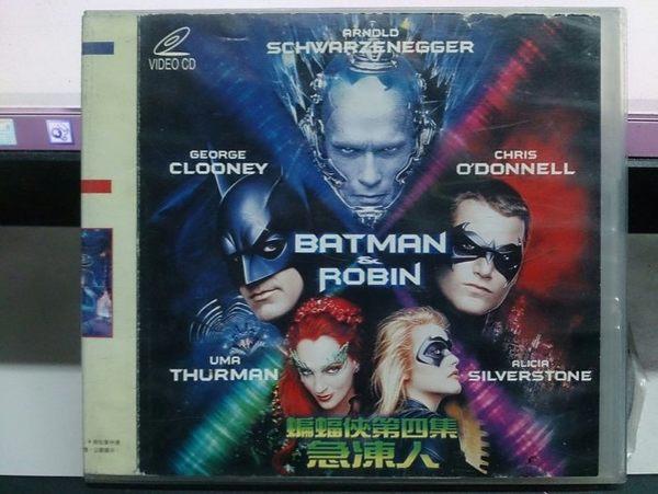 挖寶二手片-V11-007-正版VCD*電影【蝙蝠俠第四集-急凍人】-阿諾史瓦辛格*克里斯歐唐納*鄔馬舒曼