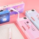 多功能usb創意鉛筆盒女小學生可愛簡約6年級學生用初中生可充電風扇臺燈