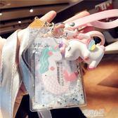 卡包鑰匙扣卡套公交飯卡可愛少女透明軟膠薄款超薄卡包掛繩學生校園女 9號潮人館