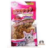 【寵物王國】魔法村Pet Village/PV-333-0111 PV貓咪鯖魚花片18g