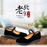 老北京布鞋女鞋平底單鞋休閒工作鞋女黑色軟底跳舞女鞋媽媽鞋防滑 限時熱賣