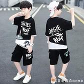 男童夏裝短袖套裝2021新款中大兒童裝男孩夏季帥氣洋氣韓版夏天潮 美眉新品
