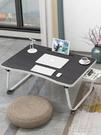 床上書桌折疊桌宿舍上鋪筆記本電腦桌大學生臥室家用小桌子懶人桌 韓語空間