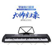電子琴 多功能電子琴成人兒童初學者入門家用61鍵電鋼琴鍵專 igo 玩趣3C