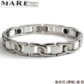 【MARE-白鋼&陶瓷】系列:香奈兒 (白陶) 寬 款