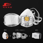 思創工業防塵口罩正品電焊裝修煤礦專用防塵口罩面具面罩透氣可洗