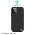 摩比小兔~NILLKIN Apple iPhone 12 Pro Max 6.7吋 優尼保護殼 手機殼 手機套