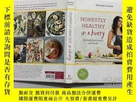 二手書博民逛書店HONESTLY罕見HEALTHY IN A HURRY THE BUSY FOOD-LOVER`S COOKBO