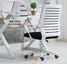 電腦椅 電腦椅家用辦公椅升降轉椅會議職員現代簡約座椅懶人遊戲靠背椅子DF